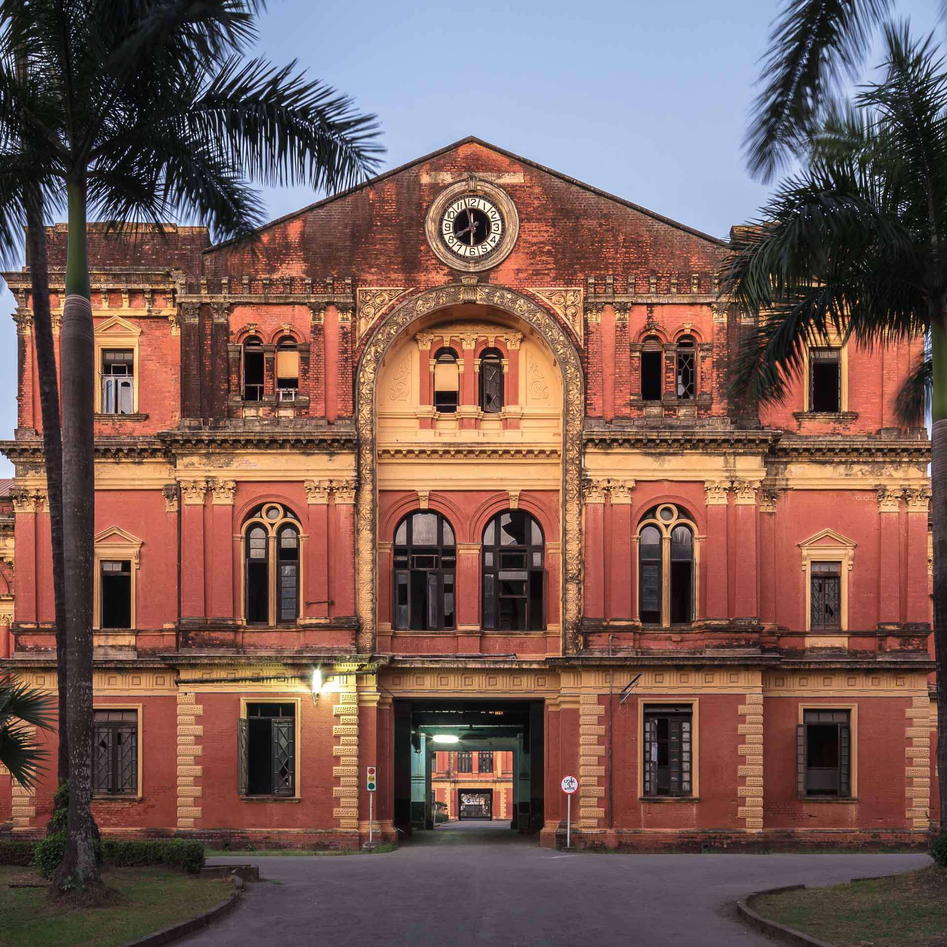 Ministers' Building – Architectural Guide: Yangon