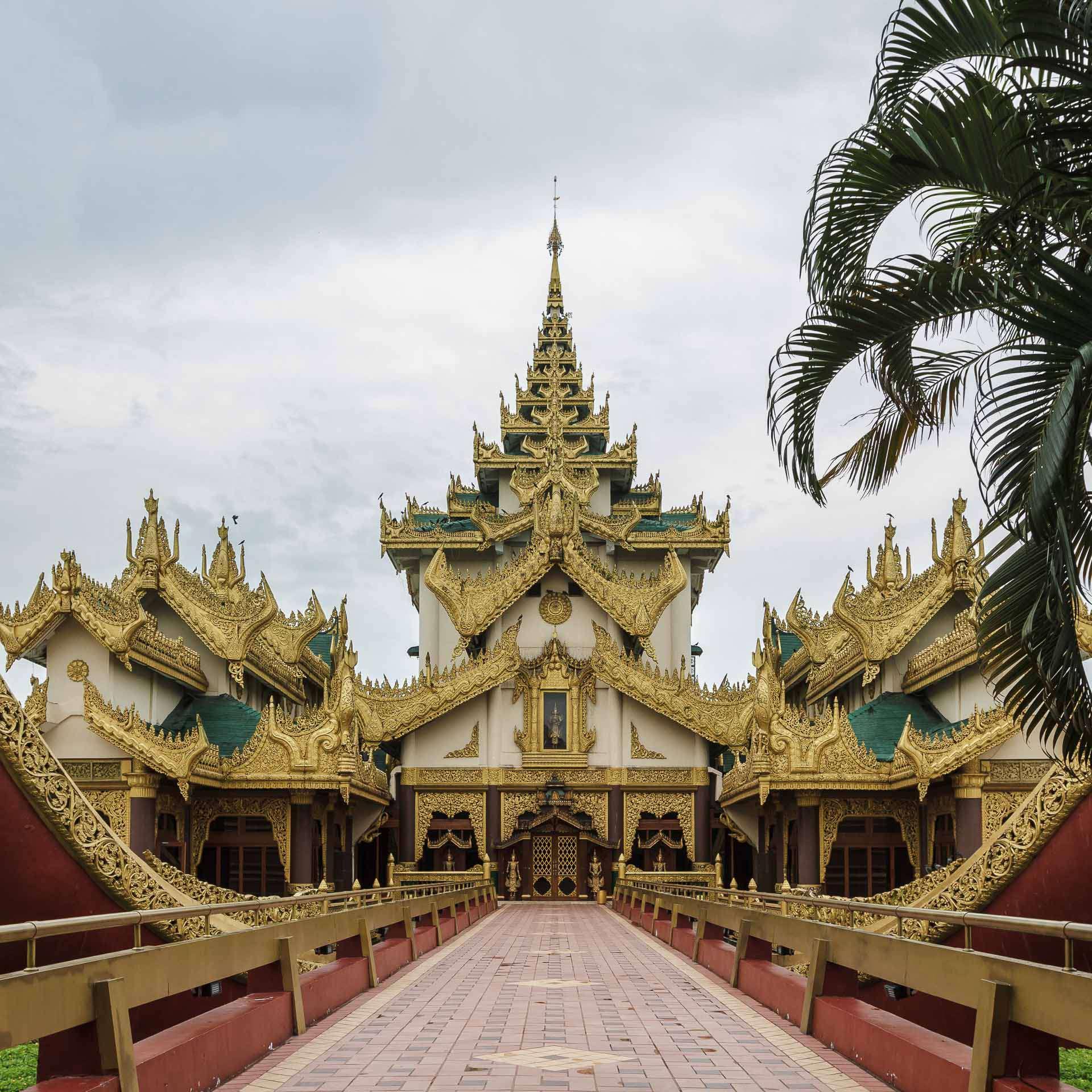 Basic Education High School No  2 Dagon – Architectural Guide: Yangon